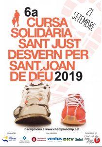 Cursa Solidaria Sant Just Desvern